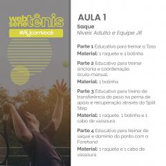 Websérie Tênis - Aula 1 - Níveis Adulto e Equipe Jr.
